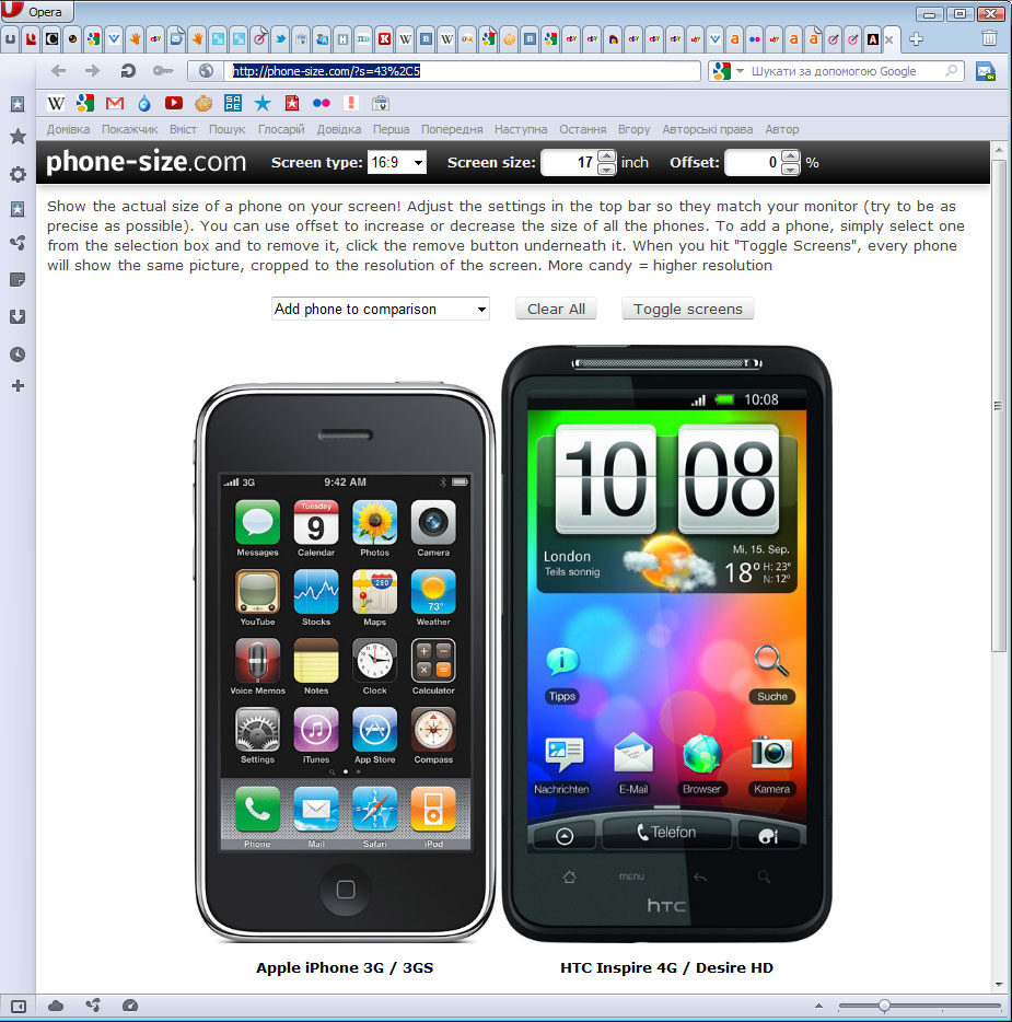phone-size