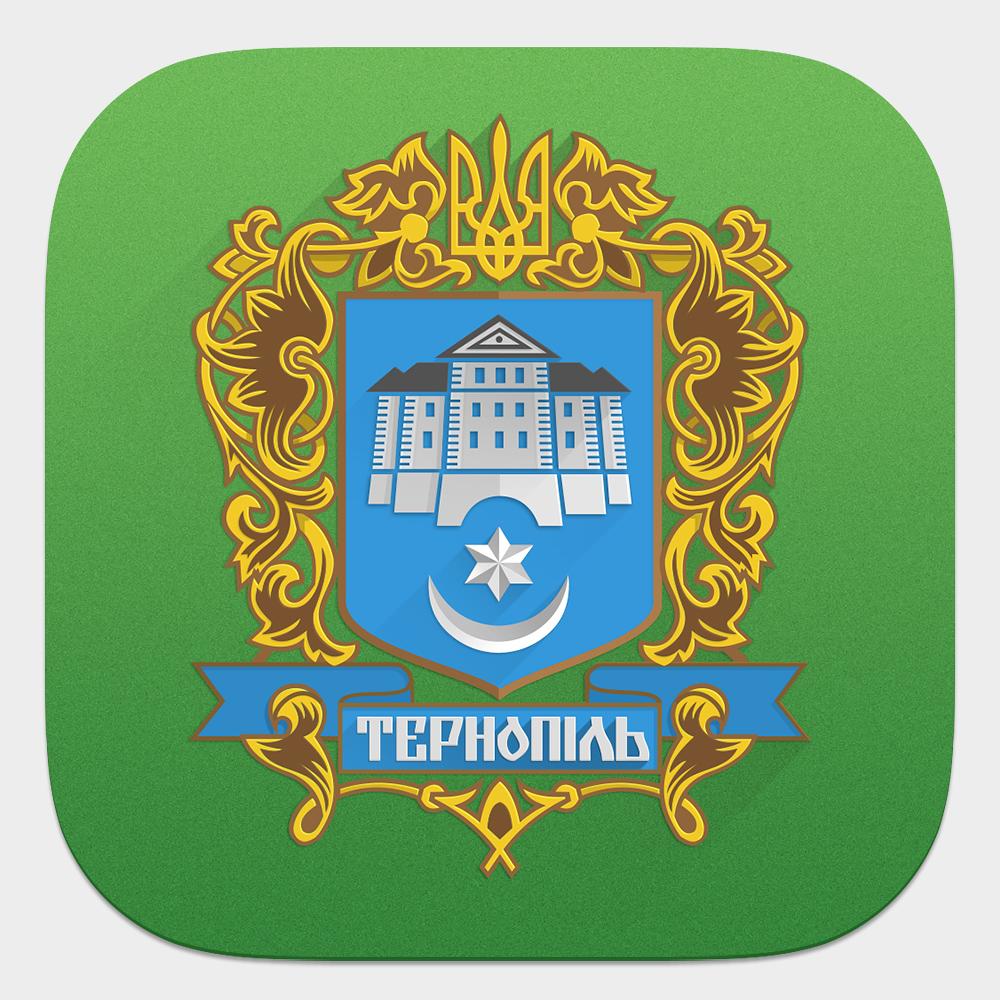 Герб Тернополя. Emblem of Ternopil