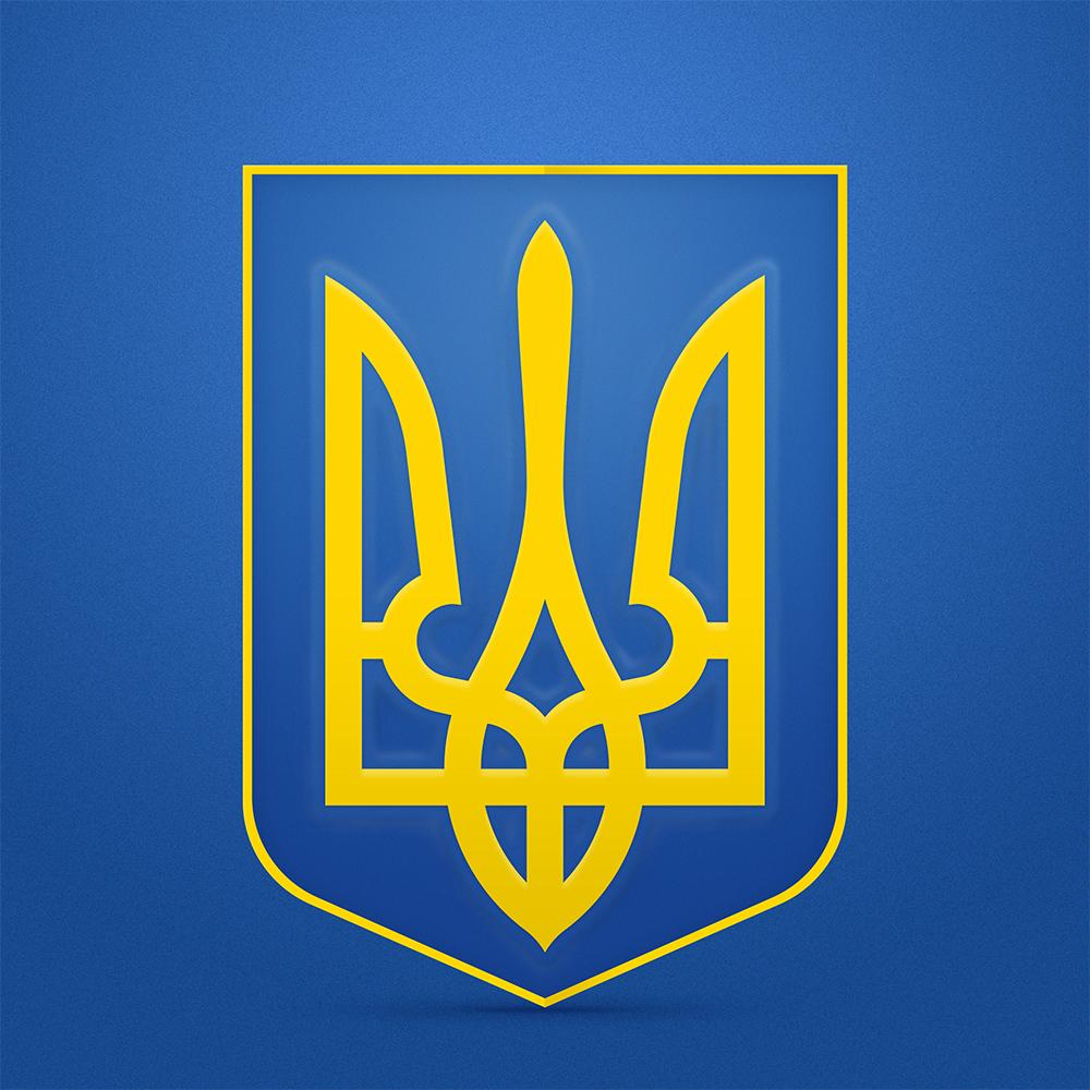 Герб України - Портфоліо веб-дизайнера acsy