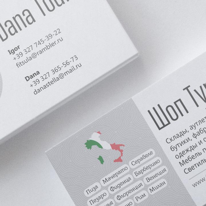 Business Card Dana Tuor