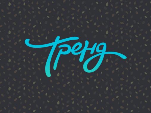 дизайн логотипів в тернополі acsy тренд